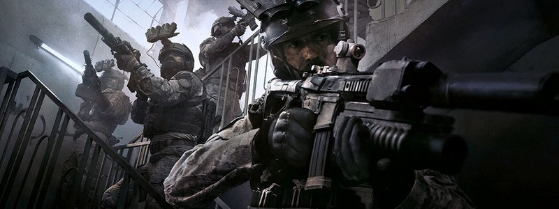 Бета-тест Call of Duty: Modern Warfare не работает на PS4 в России